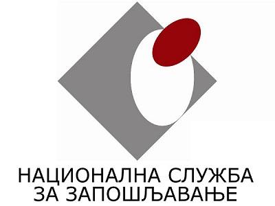 nacionalna sluzba za zaposljavanje