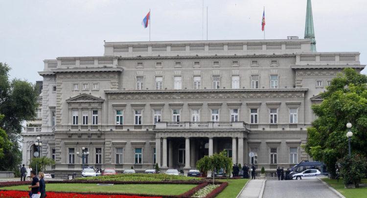 skupstina grada beograda
